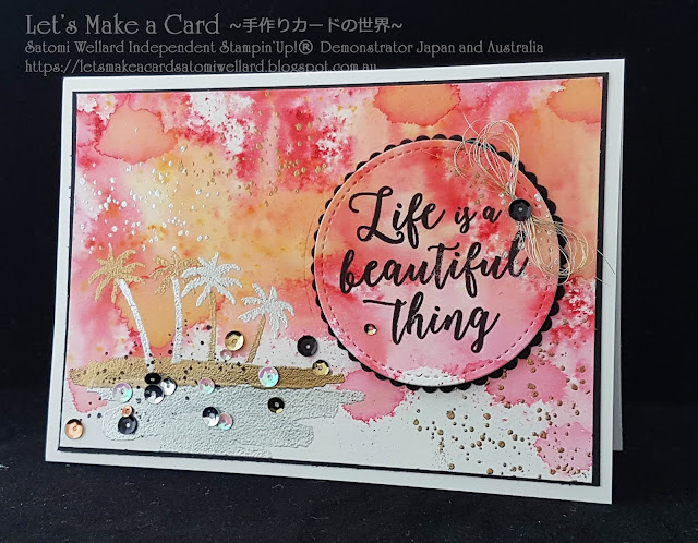 Occasions catalogue Brusho and Waterfront Stamp set  Satomi Wellard-Independent Stampin'Up! Demonstrator in Japan and Australia, #su, #stampinup, #cardmaking, #papercrafting, #rubberstamping, #stampinuponlineorder, #craftonlinestore, #papercrafting, #handmadegreetingcard, #greetingcards  #2018occasionscatalog,  #kyliesinternationalbloghighlights #bloghop #スタンピン #スタンピンアップ #スタンピンアップ公認デモンストレーター #ウェラード里美 #手作りカード #スタンプ #カードメーキング #ペーパークラフト #スクラップブッキング #ハンドメイド #オンラインクラス #スタンピンアップオンラインオーダー #スタンピンアップオンラインショップ #動画 #フェイスブックライブワークショップ #2018年オケージョンカタログ、#ブラッショ、#ウォーターフロント、#ブログホップ