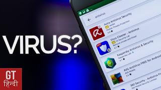 virus android terbaik
