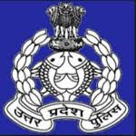 Uttar Pradesh Police fireman vacancies advertisement 2018 UP Police 1575 Fireman Recruitment 2018