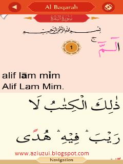 Quran dan Tajwid untuk Android