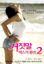 Lie I Love Sex 2 (2013)