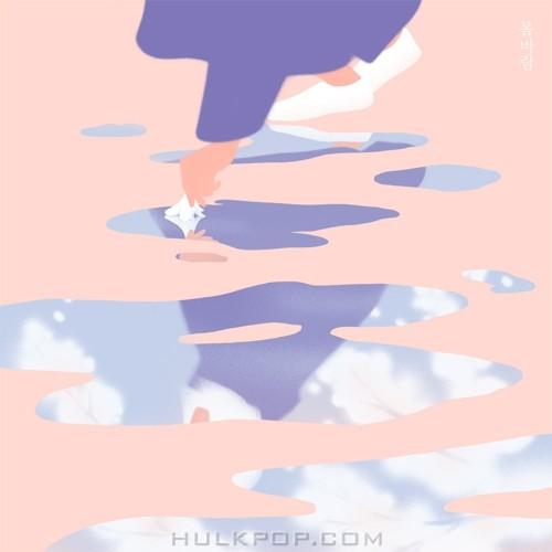 Ravie Nuage – Spring Breeze – Single