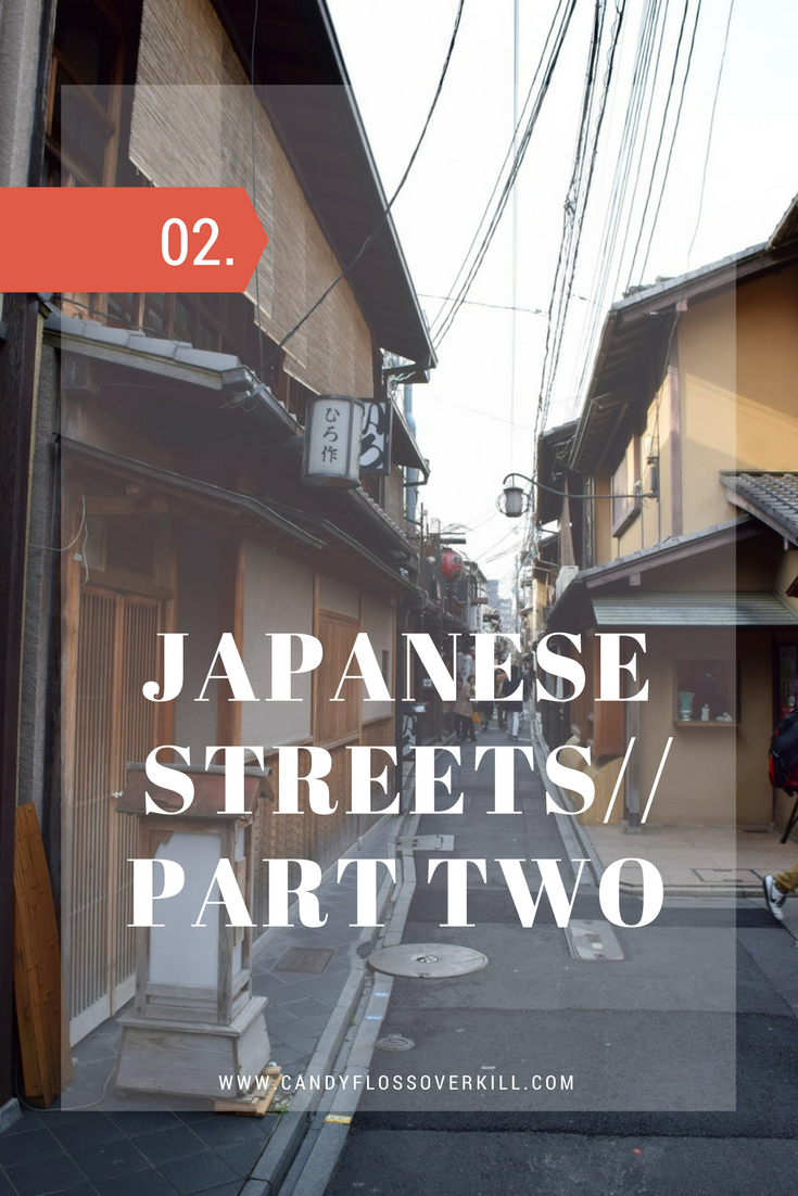Japanese streets part 2