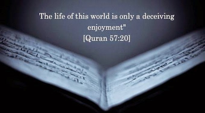 2014 quotes in urdu from quran 11 quote for eid al fitr from quran    Quran Quotes In English