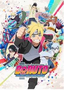 Boruto: Naruto Next Generations Episode 108 Subtitle Indonesia