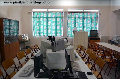 Διεύθυνση Δευτεροβάθμιας Εκπαίδευσης Ν.Πιερίας - Κέντρο Συμβουλευτικής και Επαγγελματικού Προσανατολισμού (ΚΕ.ΣΥ.Π) Ν.Πιερίας