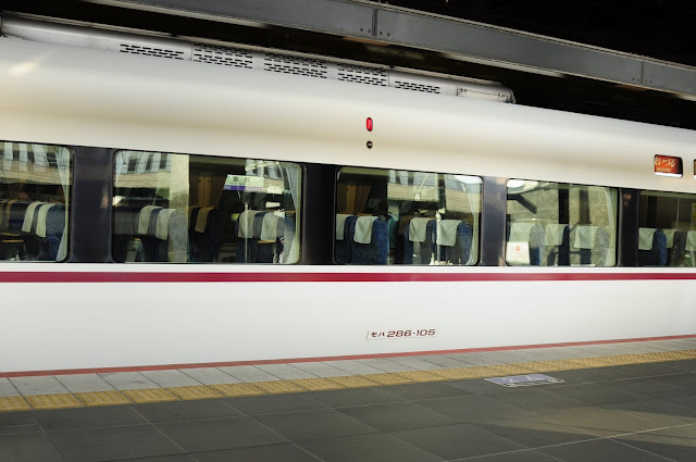 Travel by bullet train to Osaka