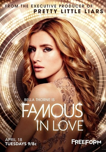 Famous in Love – Saison 1 [Streaming] [Telecharger]
