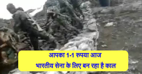 भारतीय सैनिकों ने उधेड़ कर रख दी चीनी सैनिकों की खाल, विडियो हुआ वायरल