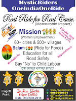 All India Relay Ride India2India OneIndiaOneRide SwachhBharat