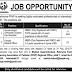 Rahnuma Family Planning Association Islamabad-AJK Jobs