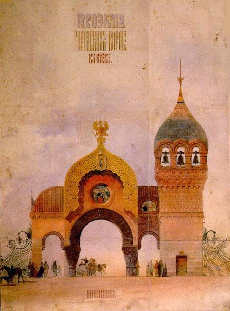 Viktor Hartmann - Proyecto para La Gran Puerta de Kiev - 1869