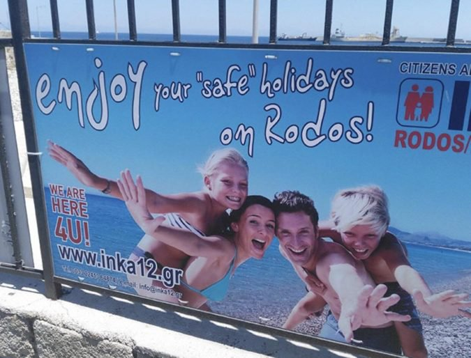 29 Epic Fails Of Graphic Design