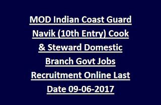 MOD Indian Coast Guard Navik (10th Entry) Cook & Steward Domestic Branch Govt Jobs Recruitment Online Notification Last Date 09-06-2017