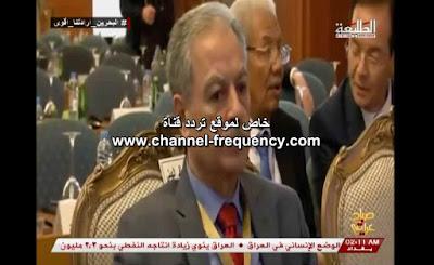شاهد قناة الطليعة العراقية بث مباشر على اليوتيوب 2018
