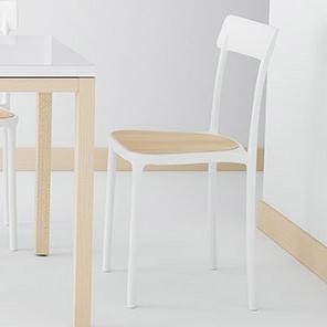 silla cocina nordica apilable diseño precio
