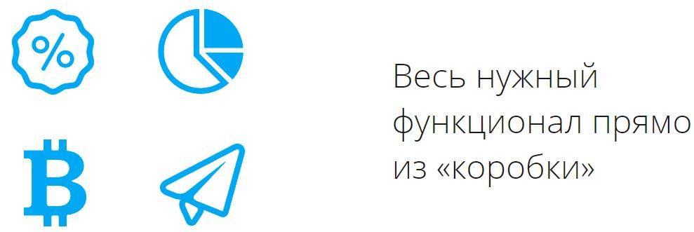 h-scripts.ru отзывы