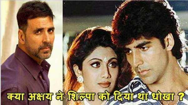 Did Akshay Kumar cheat Shilpa Shetty in the name of marriage