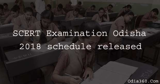 SCERT Examination Odisha 2018 schedule released; Check Online