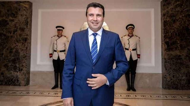Zaev bereit für den ersten Pass der Republik Nord Makedonien