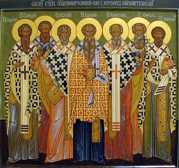 """Результат пошуку зображень за запитом """"Житія святих священномучеників Василія, Єфрема, Капітона, Євгенія та інших у Херсоні"""""""
