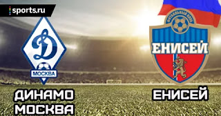 Енисей – Динамо М смотреть онлайн бесплатно 19 мая 2019 прямая трансляция в 14:00 МСК.