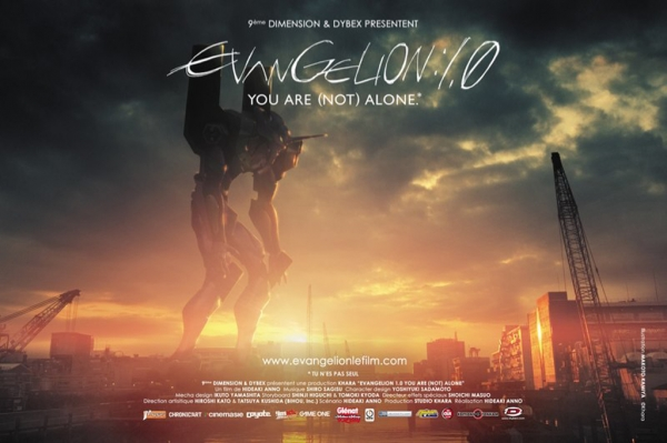 Evangelion: 1.0 You Are (Not) Alone BD