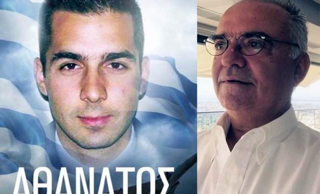 Απίστευτη πράξη ανθρωπιάς από τον επιχειρηματία Κωνσταντινίδη: Σύνταξη στην οικογένεια και κάλυψη σπουδών στα παιδιά του νεκρού πιλότου!