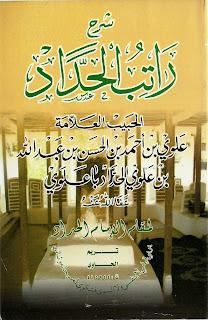 Bacaan Ratib Al Haddad Lengkap Arab, Latin dan Artinya