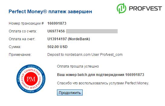 Депозит в NordeBank