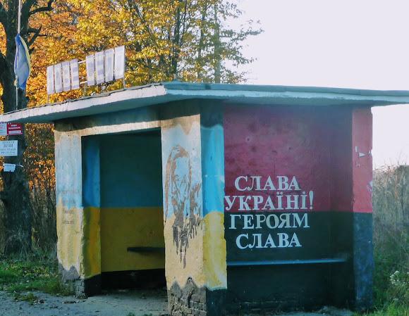 Нове Село Дрогобицького району. Автобусна зупинка