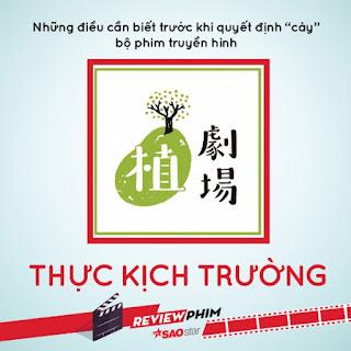 Xem Phim Thực Kịch Trường - Thuc kich truong