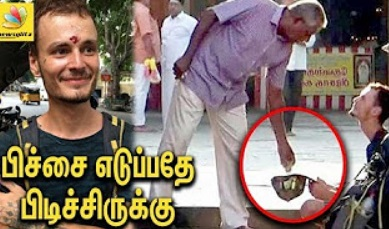 Russian tourist wants to beg in India