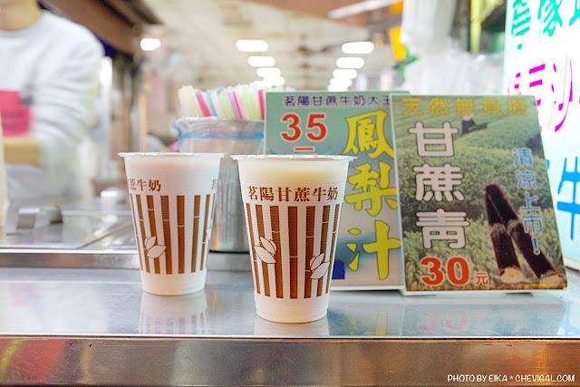 MG 9980 - 茗陽甘蔗牛奶大王,忠孝夜市老字號甘蔗汁攤位,凌晨2點也能清涼消暑一下!