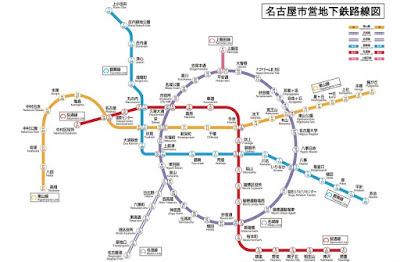 metrô municipal de Nagoia