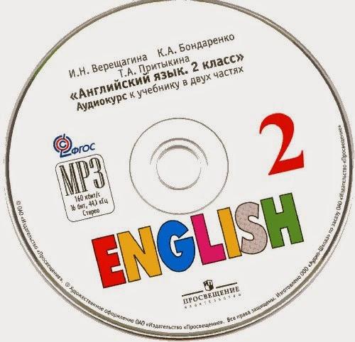 английский алфавит песня для детей 2 класса