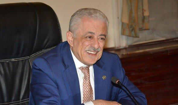 طارق شوقي:تأجيل موعد بدء اامتحانات الثانوية العامة ل21 يونيو بدلاً من7 يونيو