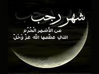 Keistimewaan bulan rajab