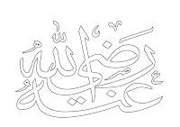 Gambar mewarnai kaligrafi Islam