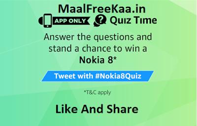 Free Nokia 8