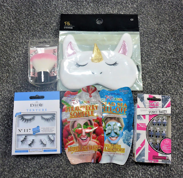 Summer Giveaway 2018