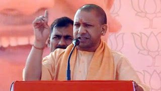 bjp-will-build-ram-mandir-yogi