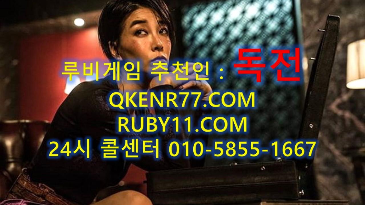 qkenr77_3.JPG