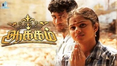 Aakkam Movie Online