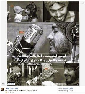 بالصور: بعد شائعة انفصالهما.. تامر حسني يحتفل مع بسمة بعيد ميلاد ابنتهما تالية الأول