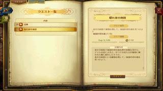 Hasil Casting untuk Game Reacord of Lodoss War MMO Telah Diumumkan