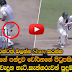 Australia Collapse Sri Lanka v Australia 3rd Test 2016 Day 5 HIghlights