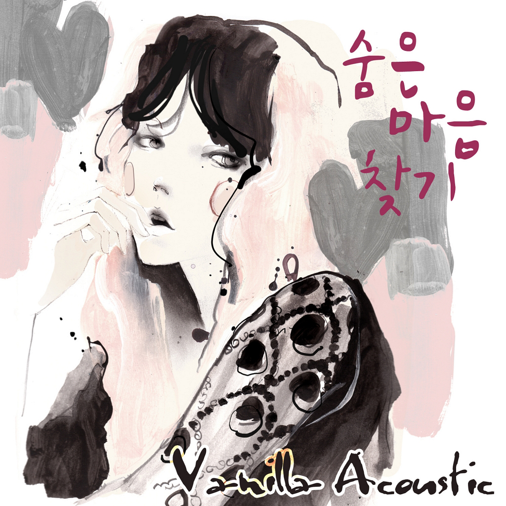 [Single] Vanilla Acoustic – Find Hidden Heart