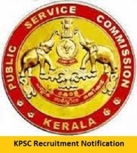 Kerala PSC Recruitment 2017