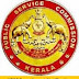 Kerala PSC Constable Recruitment 2017 - Apply Online 24 Police Constable Posts @ www.keralapsc.gov.in